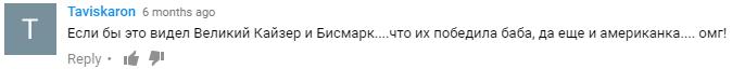 Как пользователи YouTube отреагировали натрейлер «Чудо-женщины» | Канобу - Изображение 4524