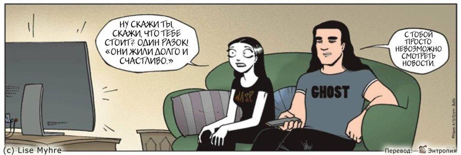 "О комиксе ""Nemi"" | Канобу - Изображение 10872"