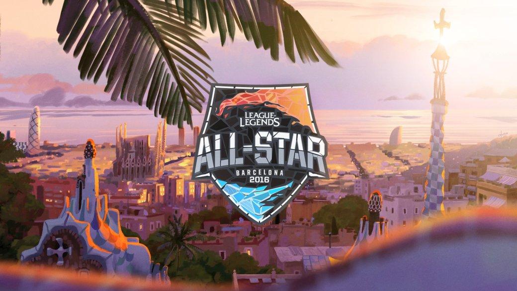 Чего ждать от финала Игр Звезд по League of Legends   Канобу - Изображение 2903