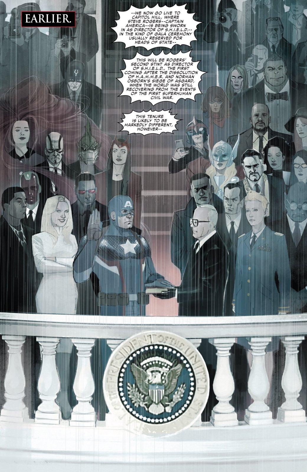 В эпилоге Civil War II Капитан Америка-агент Гидры стал главой ЩИТ | Канобу - Изображение 5097