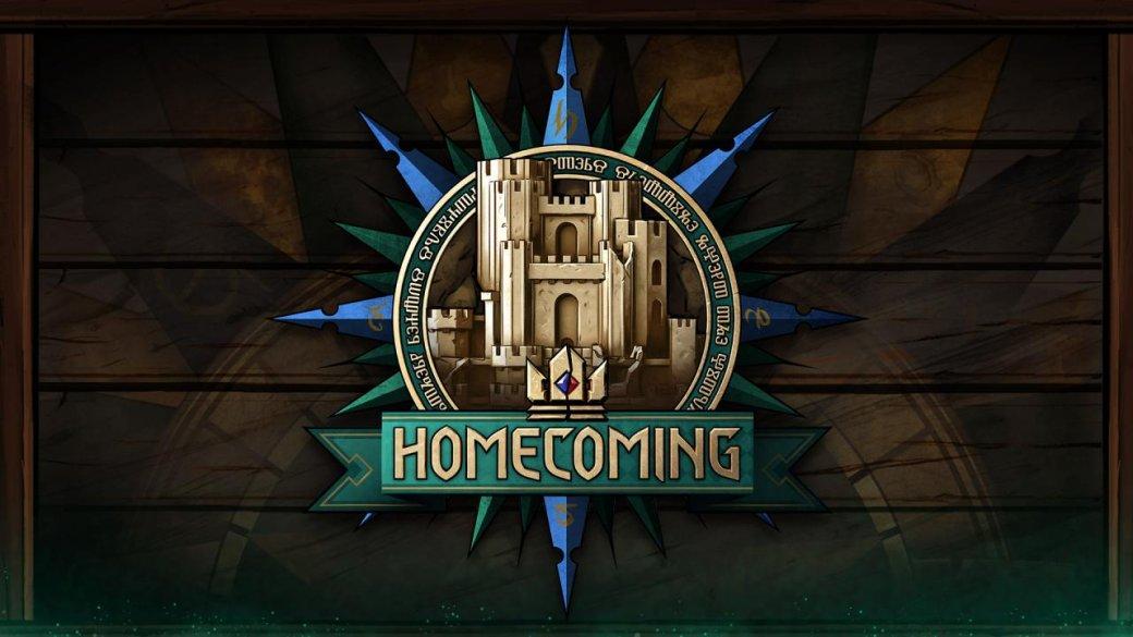 Лучшие общие золотые карты вGwent: Homecoming | Канобу - Изображение 5851