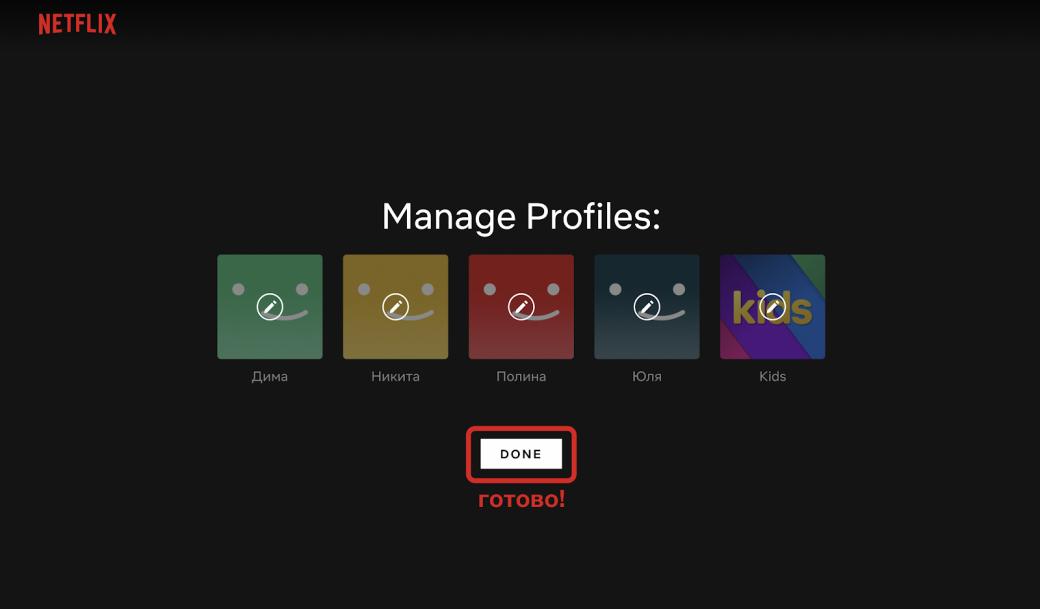 Что и как смотреть у Netflix на русском языке?   Канобу - Изображение 4193