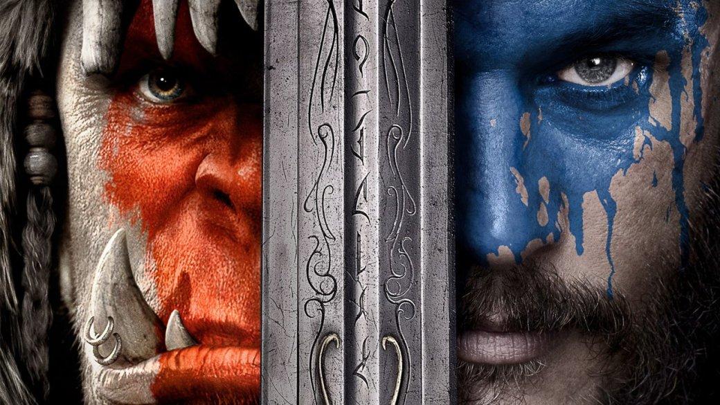История мира Warcraft