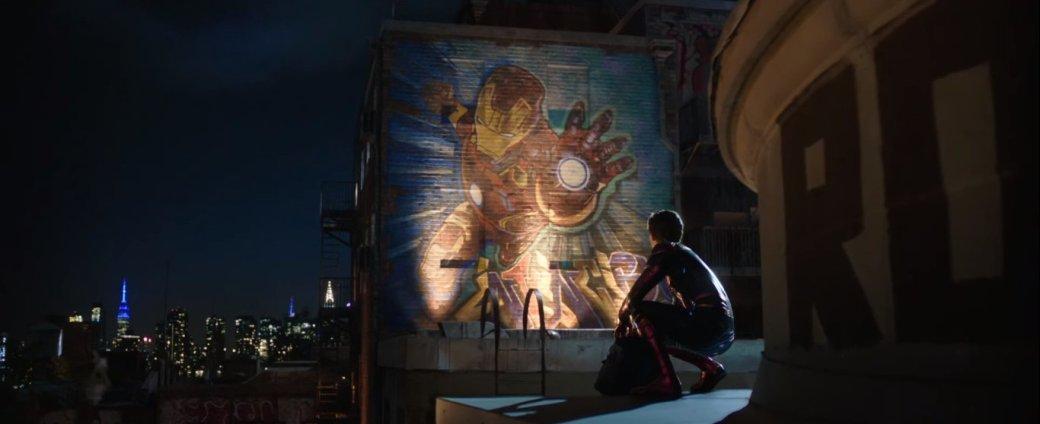 Тоска попавшим имультивселенная— что показали вновом трейлере «Человека-паука: Вдали отдома»? | Канобу - Изображение 9591