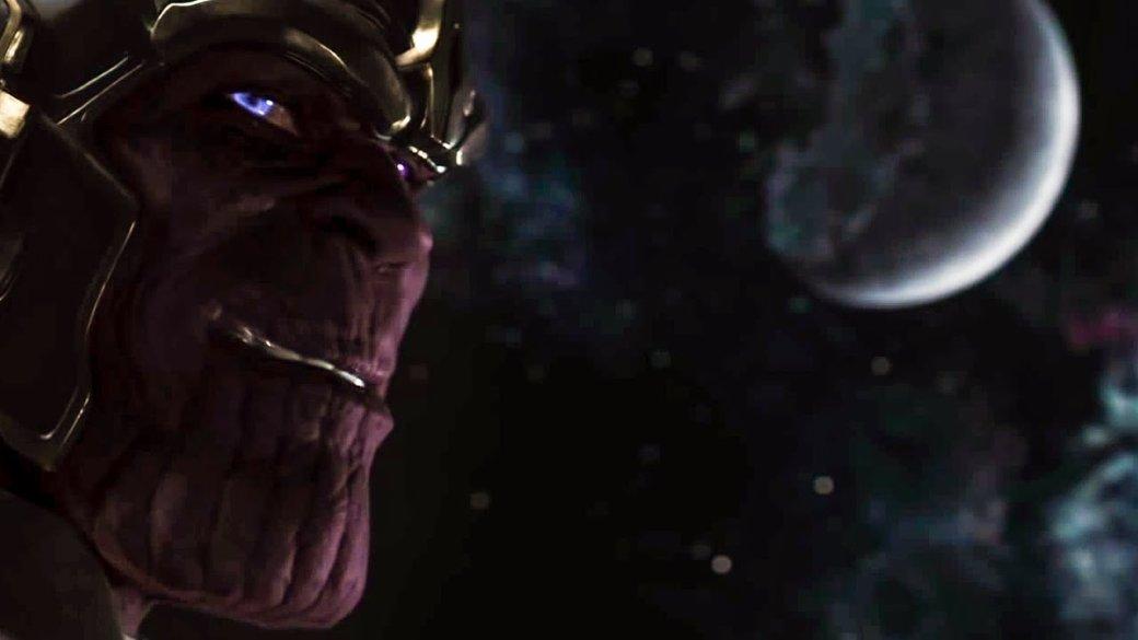 Галерея. Как менялся Танос вкиновселенной Marvel | Канобу - Изображение 9165