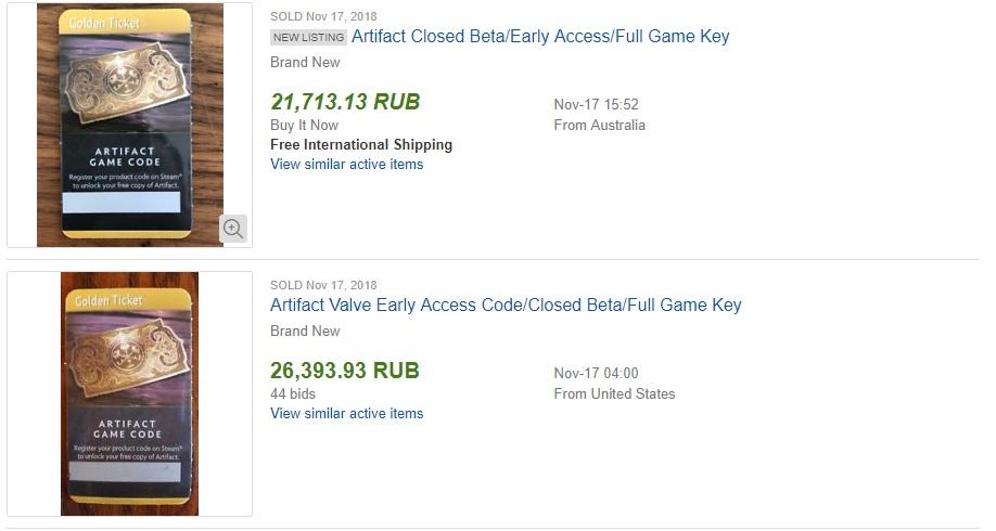 Кто и зачем их покупает? Цены набета-ключи для Artifact достигли нескольких сотен долларов наeBay | Канобу - Изображение 3