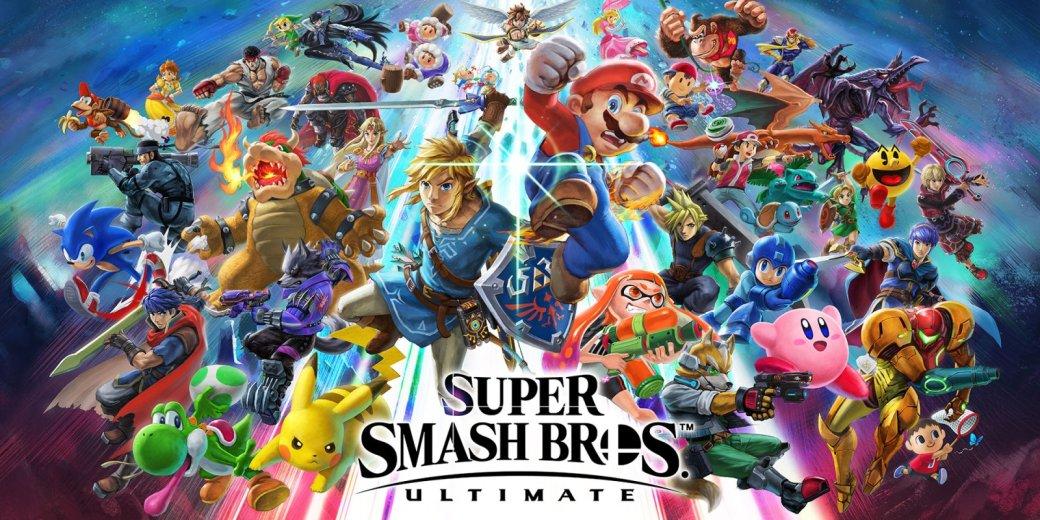 Все самое важное с Nintendo Direct на E3 2019 | Канобу - Изображение 1576