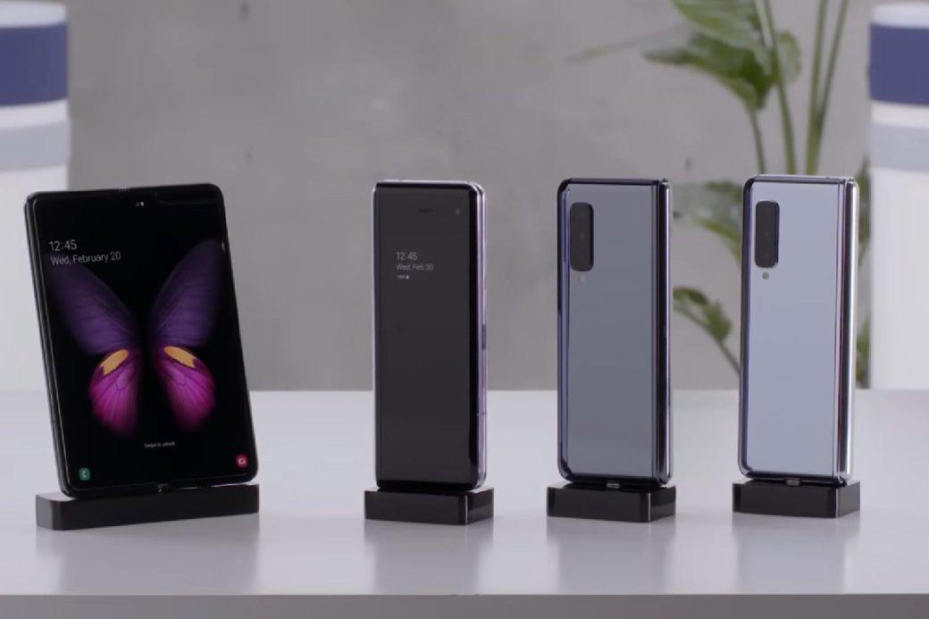 Топ 7 самых ожидаемых смартфонов 2019 года поверсии Business Insider | Канобу - Изображение 6019