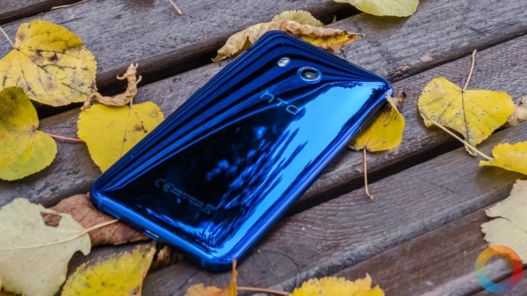 Обзор HTC U11— последний смартфон HTC очень хорош. - Изображение 1