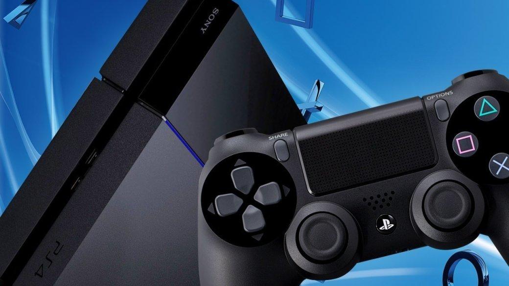 Для PS4 вышло странное обновление прошивки 5.53-01, которое иногда отказывается устанавливаться. - Изображение 1