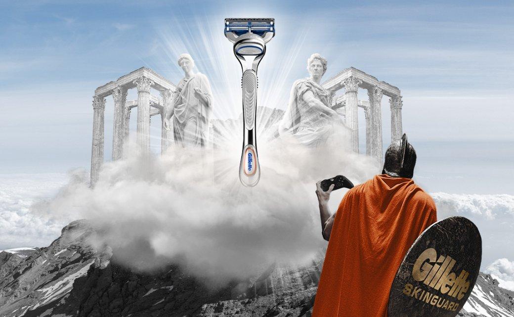 Набор вШколу стримеров Gillette завершится через пять дней. Победителя ждут 200000 рублей | Канобу - Изображение 4083