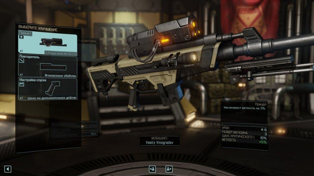 Рецензия на XCOM 2 | Канобу - Изображение 278