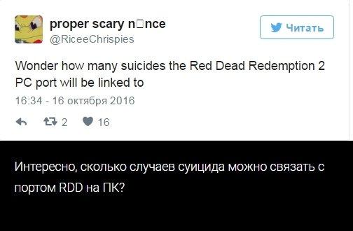 Как интернет высмеял тизер Rockstar   Канобу - Изображение 7