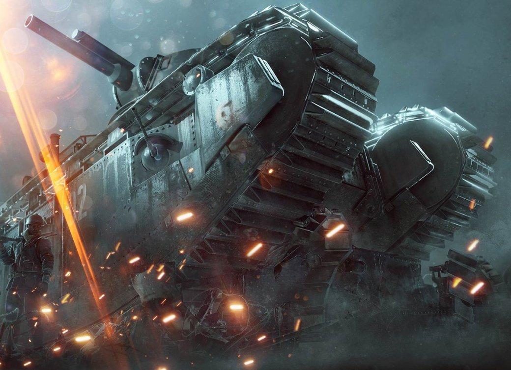 Battlefield 1: как Франция выглядит в дополнении «Они не пройдут» | Канобу - Изображение 5