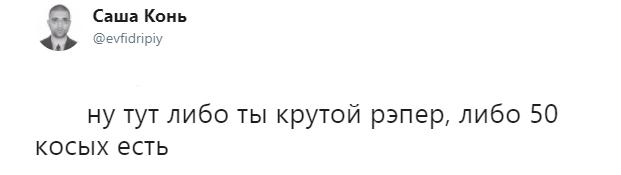 Олег ЛСП вызвал «крутых рэперов» набаттл вNBA 2K18. Ставка— 50 тысяч рублей | Канобу - Изображение 0
