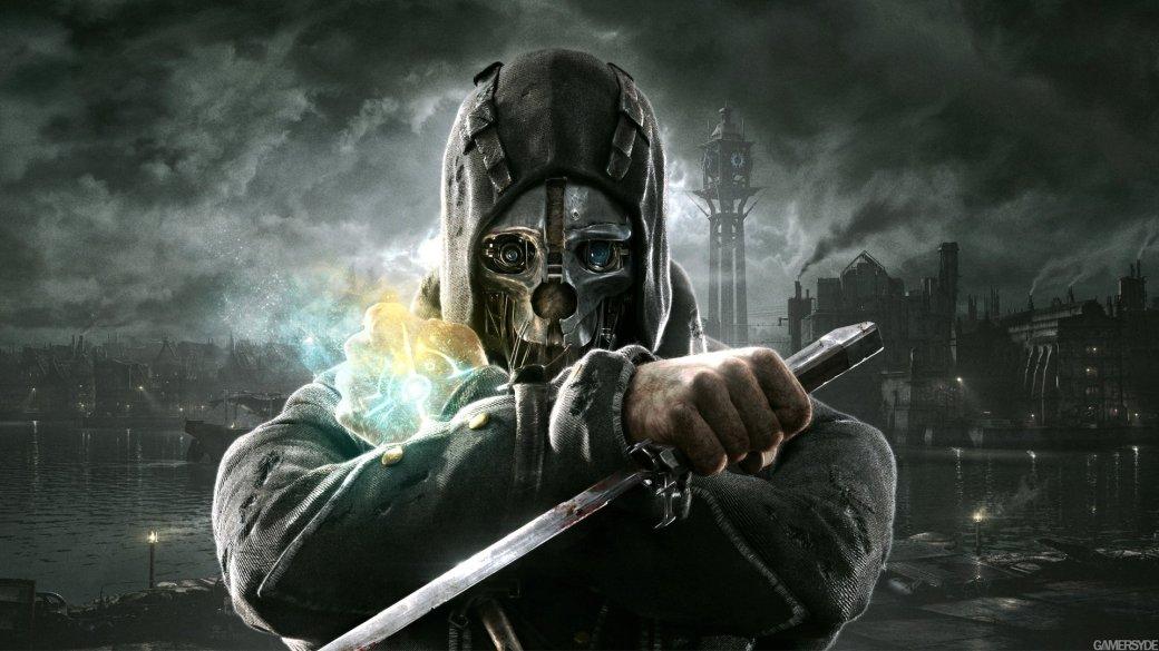 Dishonored. Game of the Year Edition для РС выйдет в ноябре | Канобу - Изображение 684