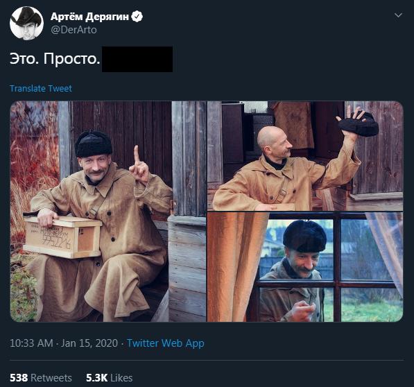 Твиттер ввосторге отневероятного косплея почтальона Печкина из«Простоквашино»