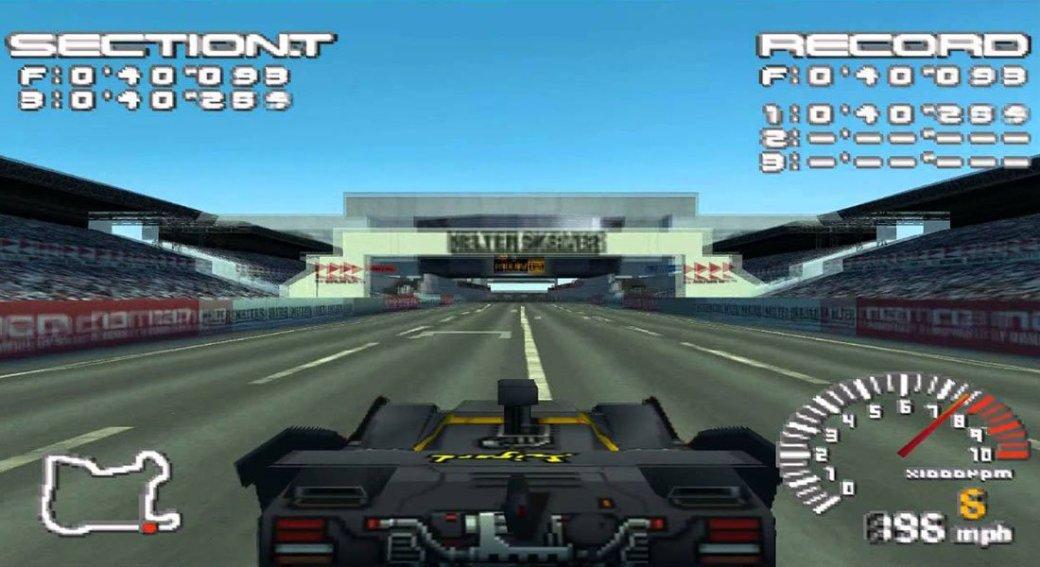 PlayStation: лучшие из лучших | Канобу - Изображение 6102
