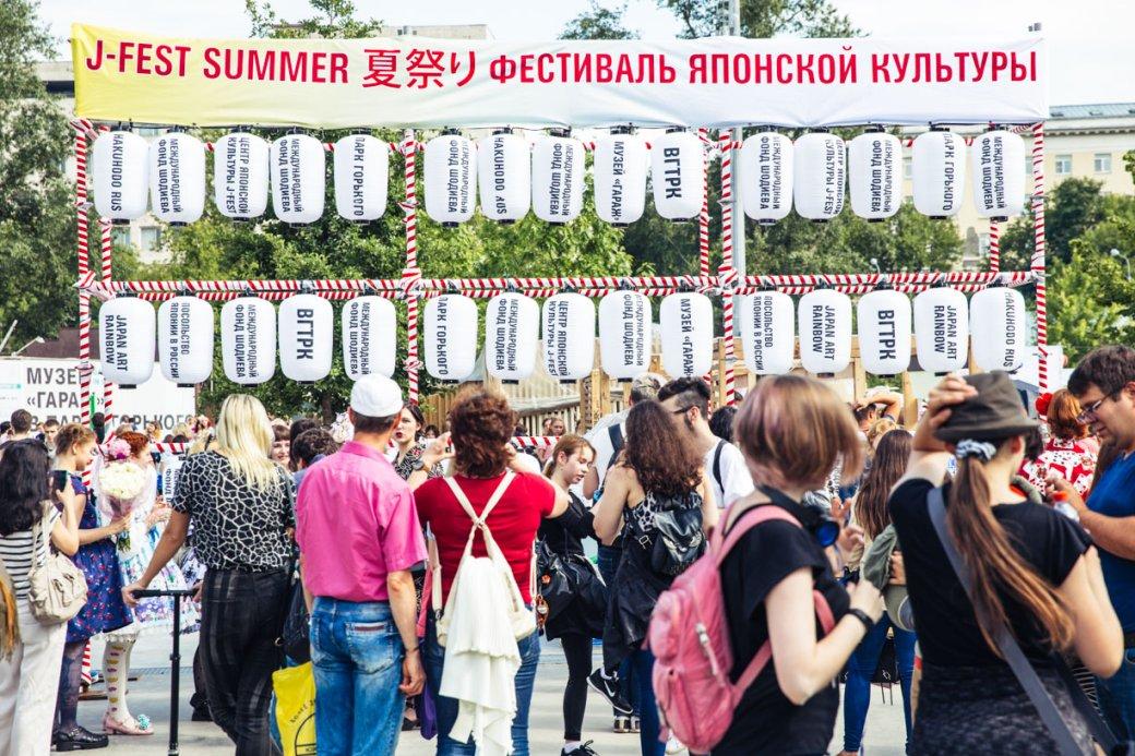 На этих выходных в Москве пройдет фестиваль японской культуры J-Fest. Вход бесплатный!. - Изображение 1