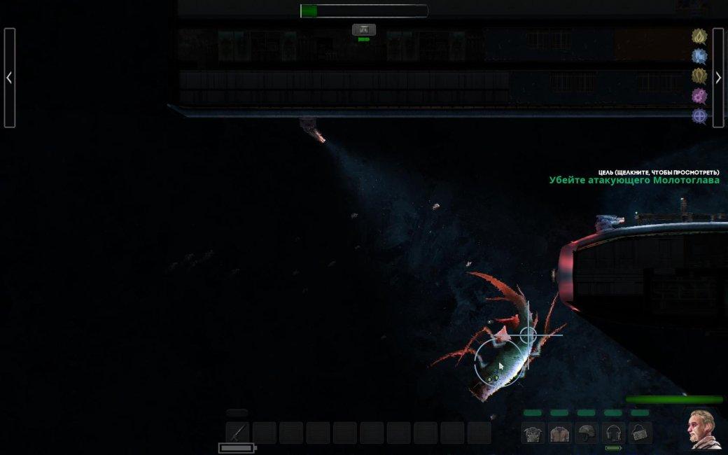 Разбираем Barotrauma— ролевую игру про подводников наспутнике Юпитера | Канобу - Изображение 3