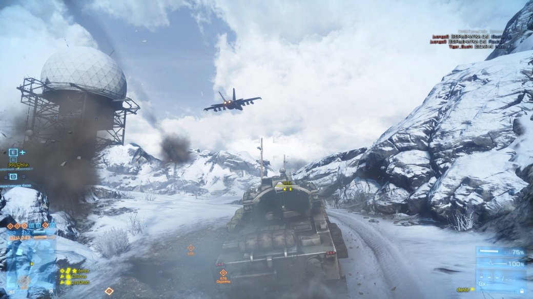 Рецензия на Battlefield 3 | Канобу - Изображение 5822