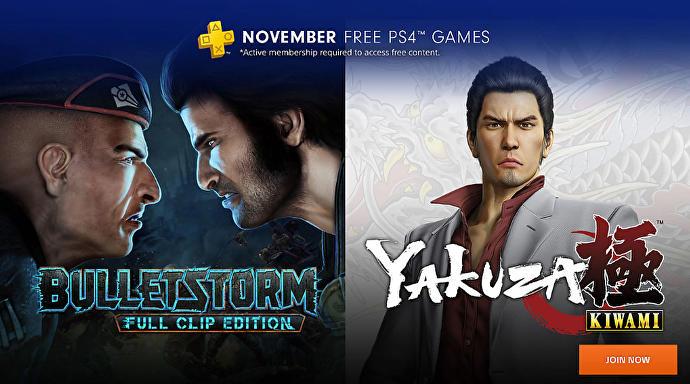 Кажется, Sony проспойлерила всем ноябрьскую подборку игр PS Plus    Канобу - Изображение 2165