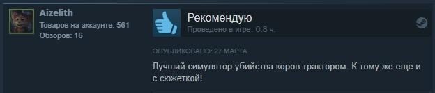 «Заслуживает своих денег»: отзывы пользователей Steam оFar Cry5 | Канобу - Изображение 0