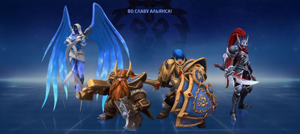 "Heroes of the Storm is preparing for the ""Battle for Azeroth"".  Choose the side of the conflict.  - Image 18"