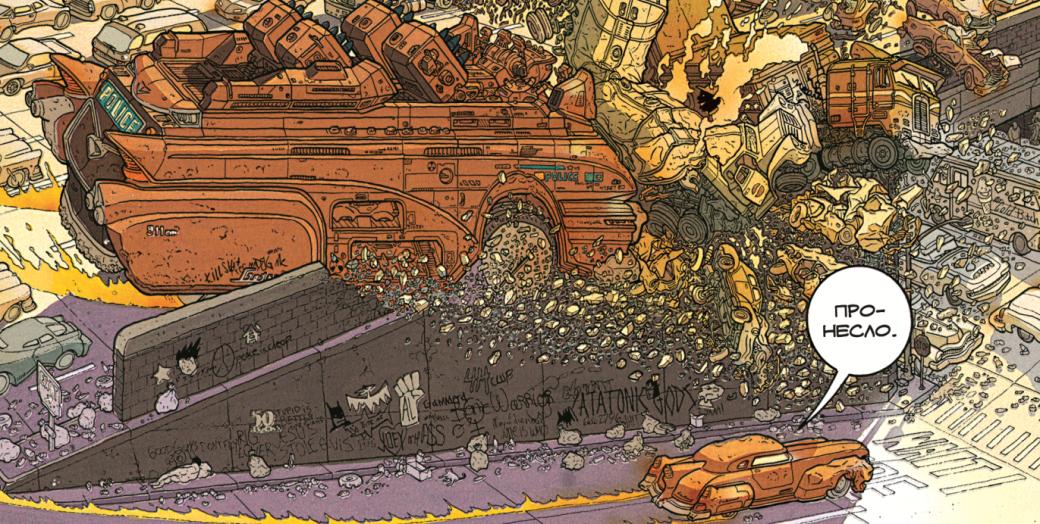 Комикс недели: Hard Boiled   Канобу - Изображение 6