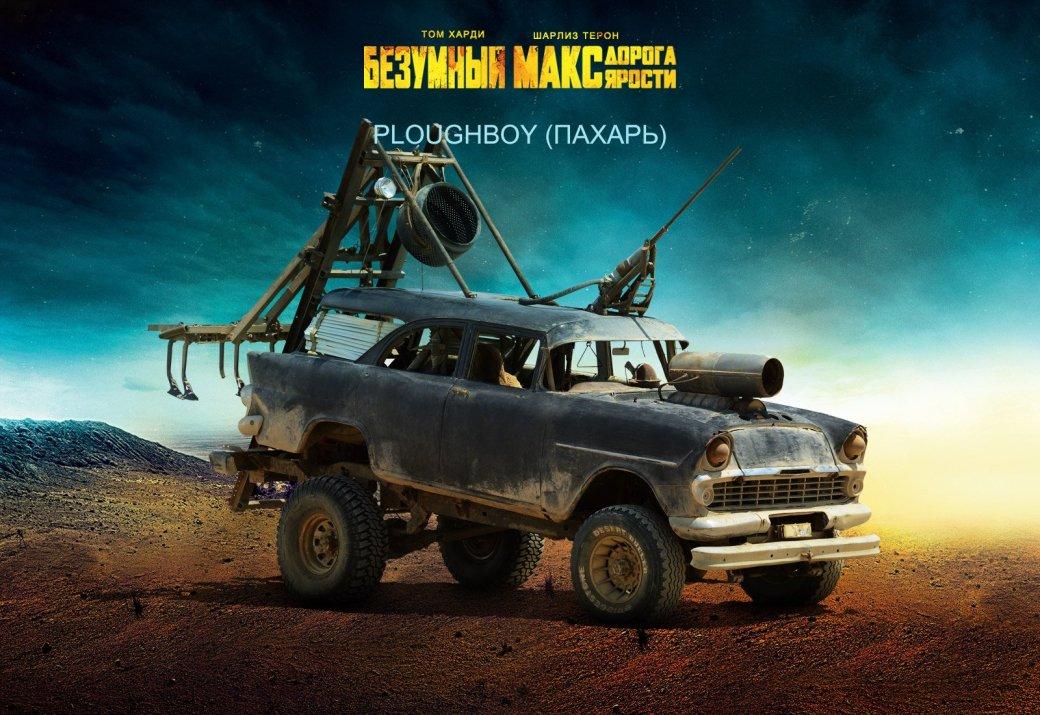 Галерея машин, кадров и постеров к «Безумному Максу: Дорога Ярости» | Канобу - Изображение 3234