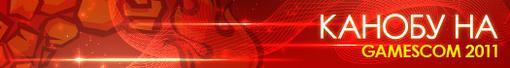GamesCom 2011. Впечатления. Ridge Racer Unbounded   Канобу - Изображение 5