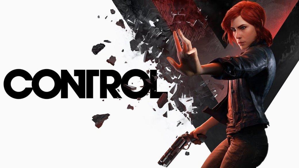 Control, The Sinking City и другие игры: что выйдет в Epic Games Store в ближайшее время   Канобу - Изображение 1