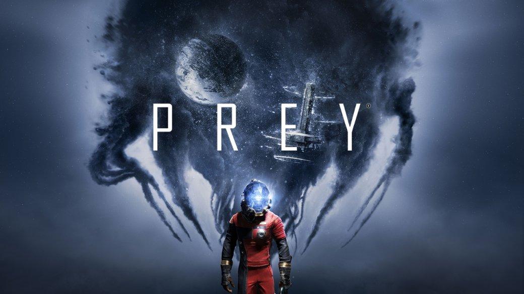 30 главных игр 2017 года. Mass Effect: Andromeda, Outlast 2, Nier: Automata идругие. - Изображение 34