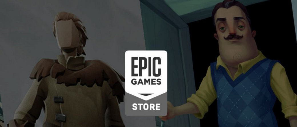 Epic Games Store показал планы наближайшийгод. Планирует ввести отзывы пользователей   Канобу - Изображение 5094