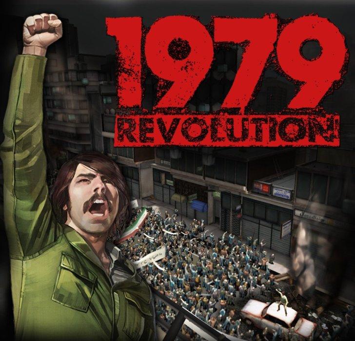 1979 Revolution. Учить историю не всегда скучно | Канобу