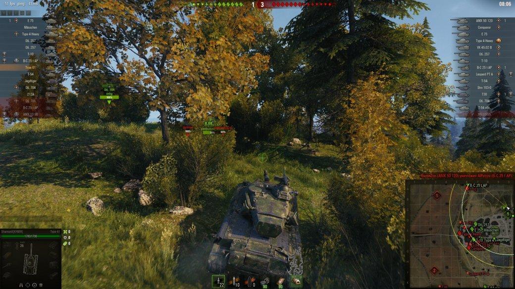 Как поднять FPS в World of Tanks 1.0 и избавиться от долгой загрузки карт | Канобу - Изображение 812