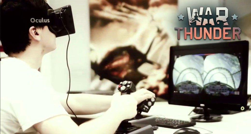 Oculus Rift или как я вижу будущее игровой индустрии | Канобу - Изображение 13