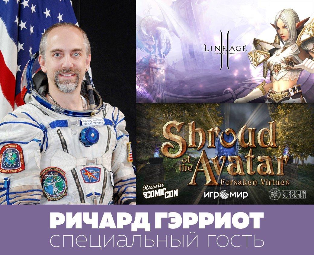 Слух: ИгроМир/Comic Con Russia 2017 посетят Том Фелтон иРутгер Хауэр  | Канобу - Изображение 2012