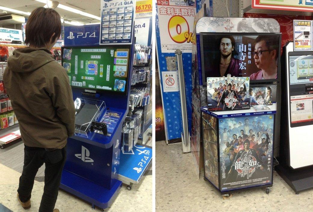 Как устроены японские магазины видеоигр | Канобу - Изображение 2