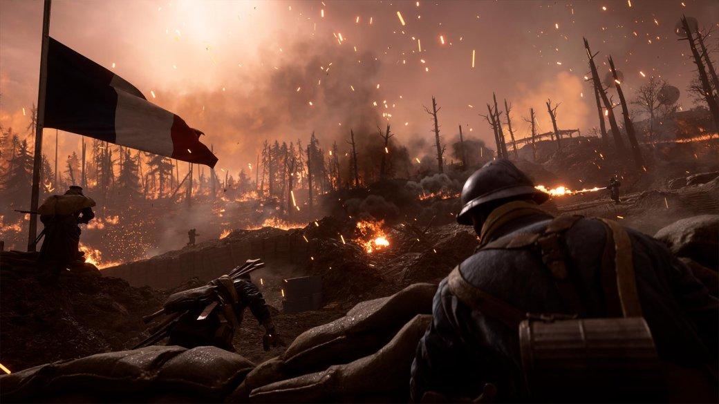 Battlefield 1: как Франция выглядит в дополнении «Они не пройдут» | Канобу - Изображение 6