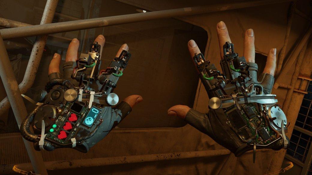 Игроки хотят увидеть в CS:GO перчатки из Half-Life: Alyx | Канобу - Изображение 839