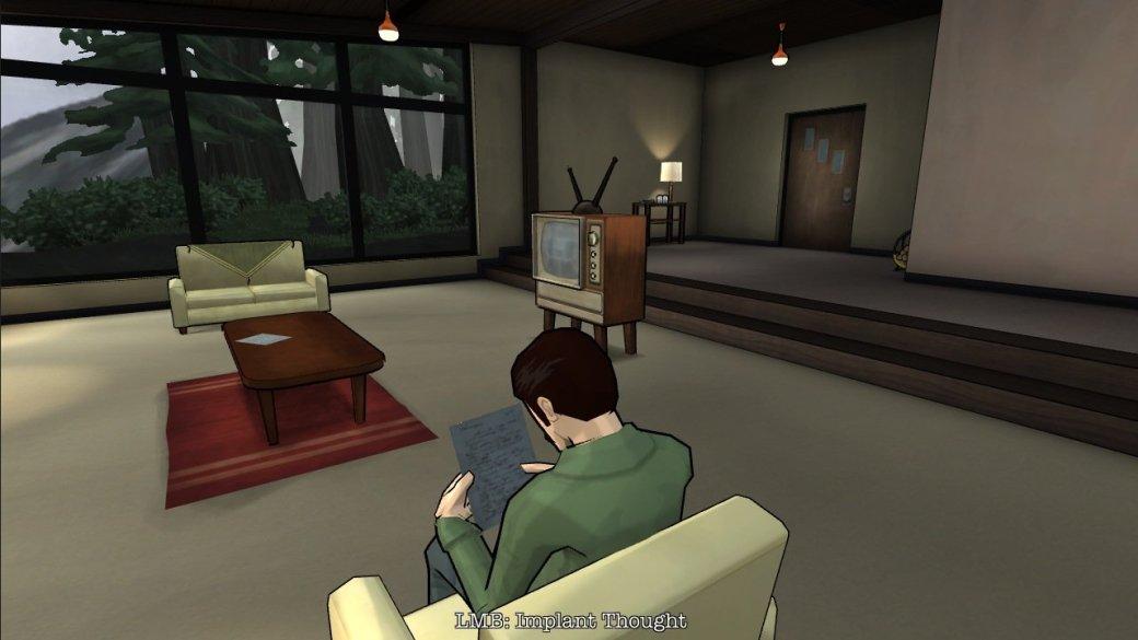 Рецензия на The Novelist | Канобу - Изображение 11239