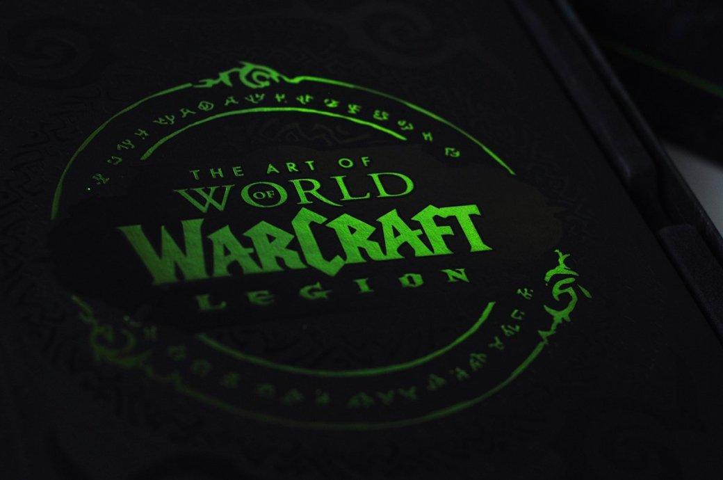 Распаковка коллекционного издания World ofWarcraft: Legion. С котом! | Канобу