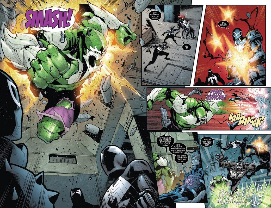 Провалы 2017— комиксы: загадка Мистера Оза, Venomverse, финал Secret Empire. - Изображение 4
