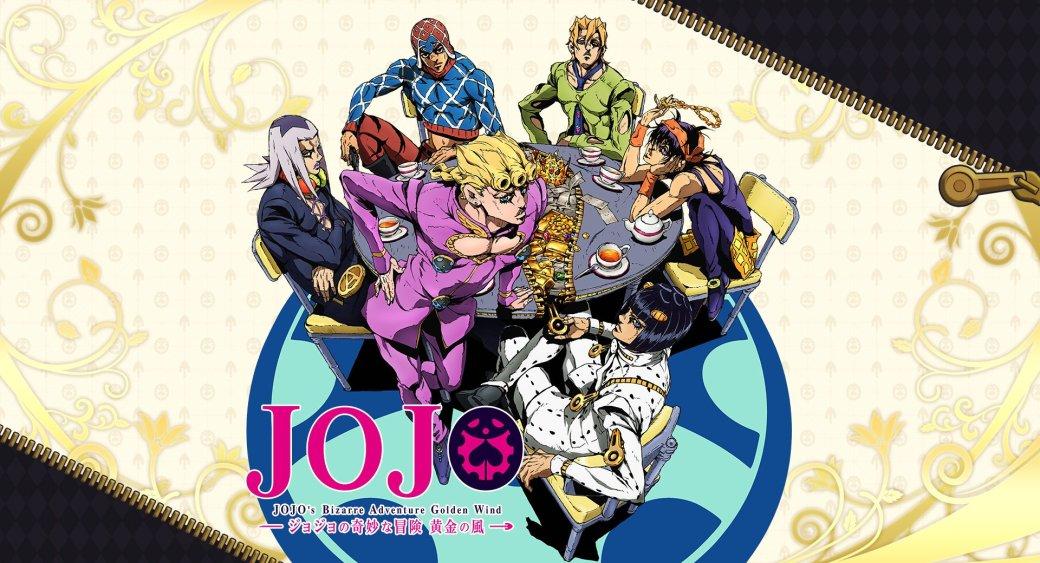 Рецензия на5 сезон аниме «Невероятные приключения ДжоДжо». Просто блистательно!   Канобу