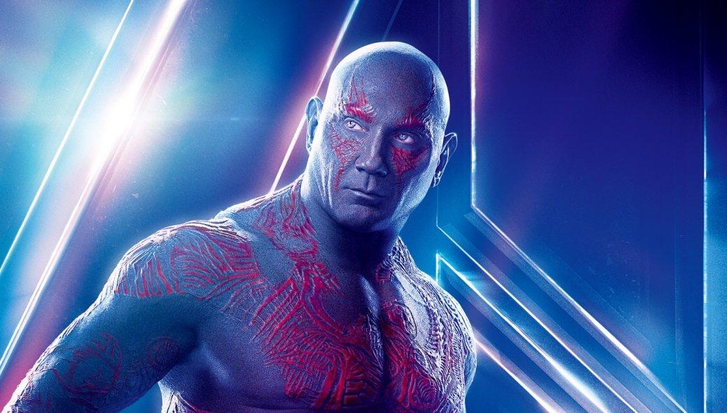 Пословам Дейва Батисты, Дракс будет расстроен тем, что это неонубил Таноса | Канобу - Изображение 4783