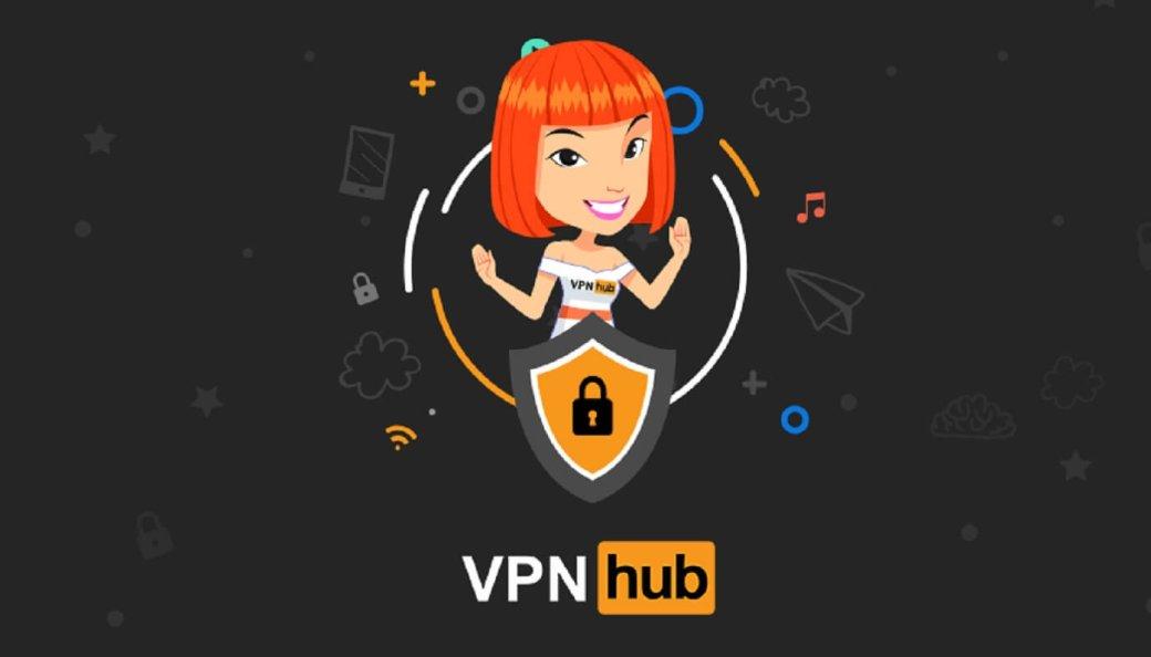 Видео для друзей стали доступнее: Pornhub запустил собственный VPN-сервис. - Изображение 1