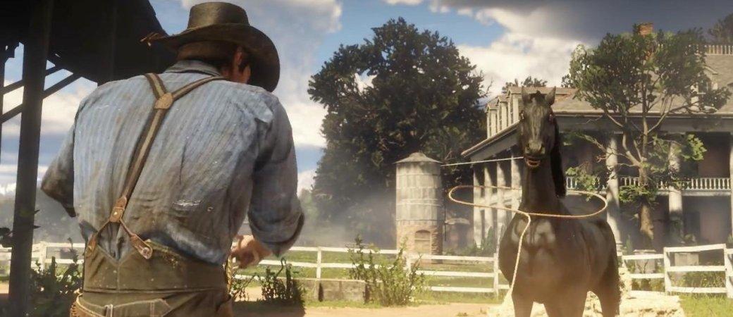 Разбор трейлера Red Dead Redemption2. Все, что вымогли пропустить | Канобу - Изображение 2174
