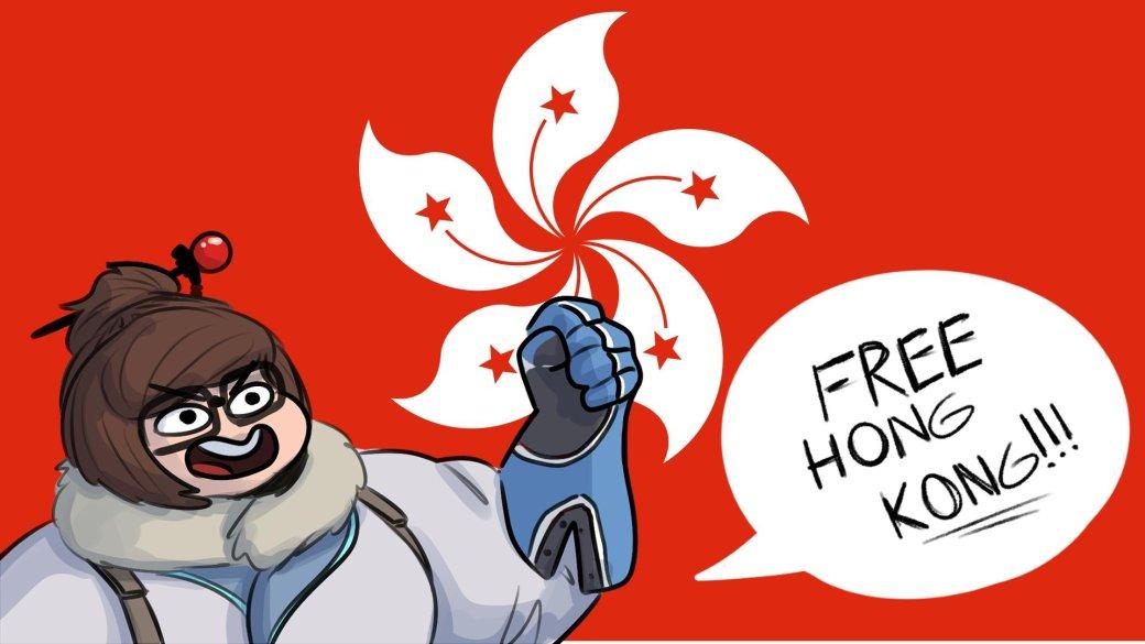 Игроки в ответ на политику Blizzard решили сделать Мэй из Overwatch символом протестов в Гонконге | Канобу - Изображение 5