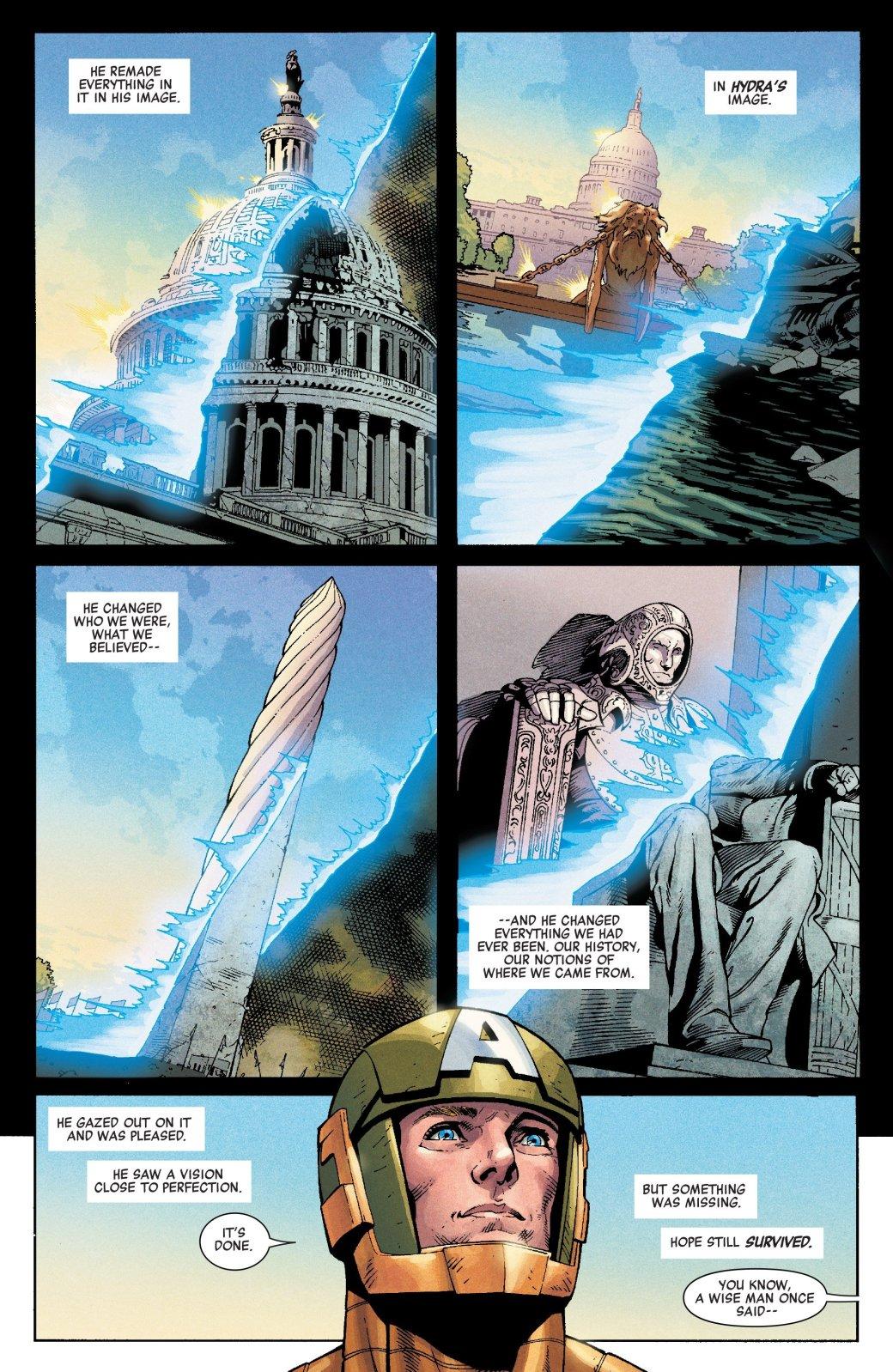 Secret Empire: Почему сюжет онацисте Капитане Америка неудался | Канобу - Изображение 10